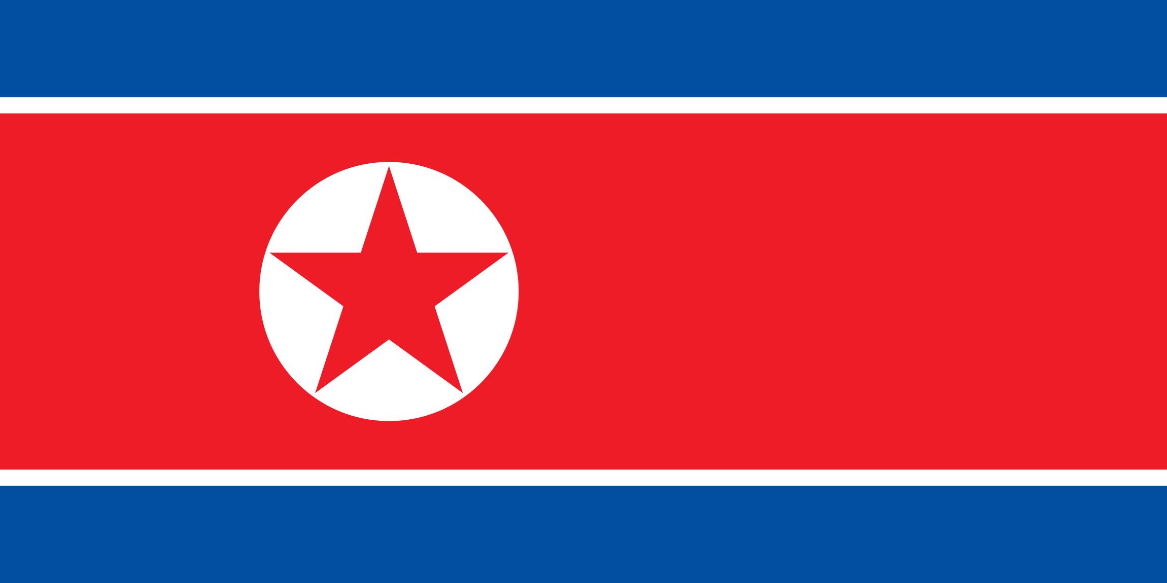 bandeira-coreia-do-norte-1
