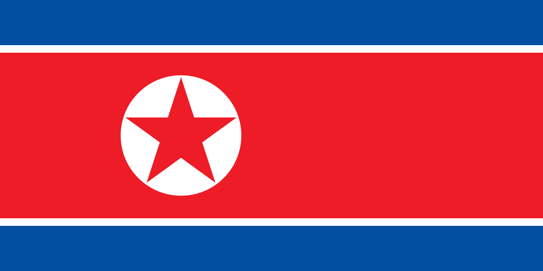bandeira-coreia-do-norte-2